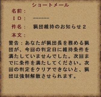 mhf_20150626_215253_075.jpg