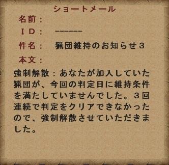 mhf_20170602_000342_633.jpg